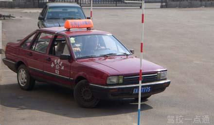 南京     沈阳市金立得汽车驾驶员培训学校(金立得驾校),是经工商
